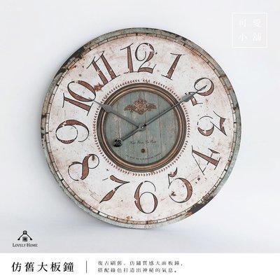 ( 台中 可愛小舖 )復古 仿鏽 板鐘 60cm 木板鐘 大面鐘 大數字 掛鐘 時鐘 壁鐘