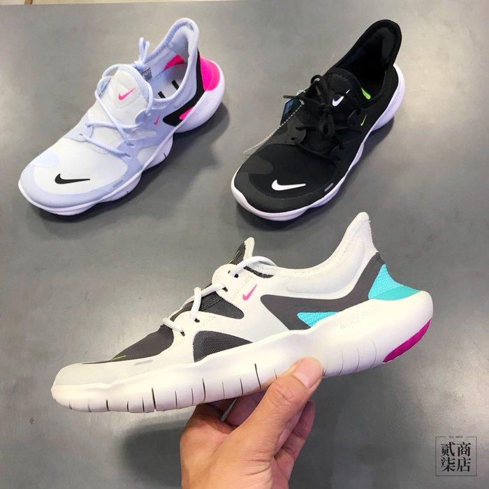 (貳柒商店) Nike Free RN 5.0 女款 米色 灰 慢跑鞋 赤足 輕量 訓練鞋 健身 AQ1316-100
