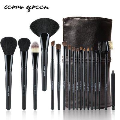【愛來客 】專利商標品牌Cerro Qreen天然動物毛18支專業級化妝刷彩妝刷具組4色可選
