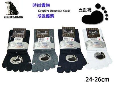 香港腳的剋星 萊特德克刺繡五趾襪~棉襪/休閒襪/健康襪