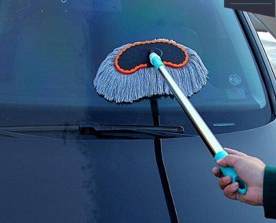 汽車擦車撣子洗車刷子用品BS14439