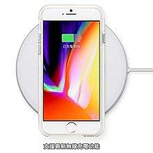 【貝殼】美國 Case-Mate iPhone 6/7/8 Plus Brilliance 時尚水鑽雙層防摔手機殼