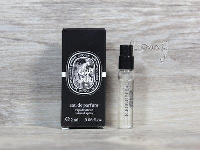 【2018年新款】Diptyque 法國高端香氛 Fleur de Peau 肌膚之花 2ml 試管香水 全新 現貨