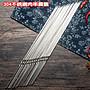 不鏽鋼扁籤子長40公分(304)不鏽鋼烤肉串籤 金屬肉串籤 竹籤代替品 烤肉串籤 環保烤肉串籤 晶彩用品