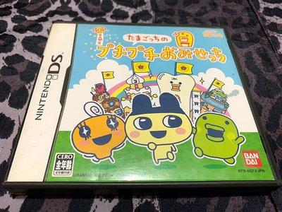 幸運小兔 NDS遊戲 NDS 塔麻可吉 電子雞小商店 寵物蛋 任天堂 2DS、3DS 適用 F8