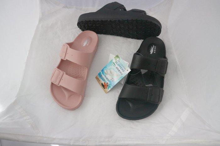 母子鱷魚 5539 男女 情侶 勃肯拖鞋 防水拖鞋 可調整 雙帶 氣墊 拖鞋 軟Q 台灣製造 黑色 粉