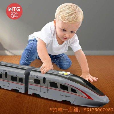 樂樂軌道列車高鐵火車玩具萬向電動仿真和諧復興號軌道模型兒童益智多功能男孩