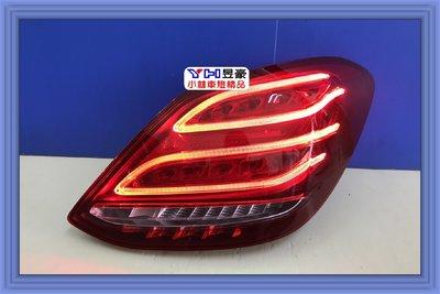 【小林車燈精品】全新外銷品 BENZ W205 C200 C250 C300 低階改高階 全LED光條型尾燈 後燈 特價 台南市