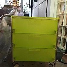 KARTELL 意大利品牌儲物櫃 (陳列品, 有少許漬)