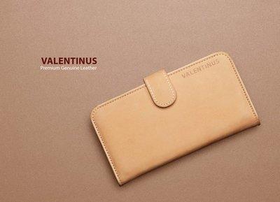 【宇浩電通】贈防塵塞 SGP Valentinus iphone5/5S 頂級皮革側翻套可放 信用卡 保護殼『麂皮棕』