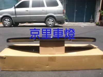 京里車燈專網 日產 NISSAN SUPER SENTRA B17 尾翼 運動版 有3煞 塑膠製含烤漆