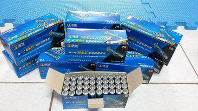 【購生活】 4號電池 AAA 天球 1.5V 14500 乾電池 碳性電池 一般電池 非充電電池 南投縣
