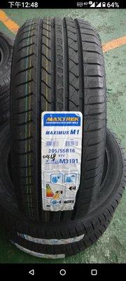**杰倫 輪胎** MAXTREK 新迪斯輪胎 M1 205/55-16 中國製低噪音 本月超低價特賣中 歡迎詢價