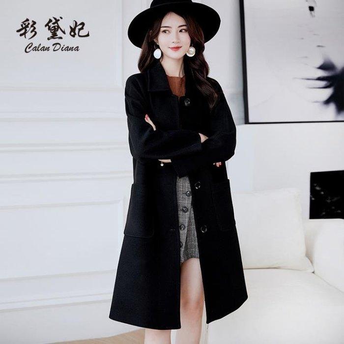 刷毛外套 韓版潮流純色毛呢外套大碼休閒女士呢子大衣