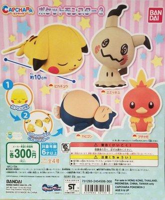 全新 Bandai 行版 Capchara Pokemon Part 2 寵物小精靈 精靈寶可夢 火稚雞 Torchic 大頭 扭蛋