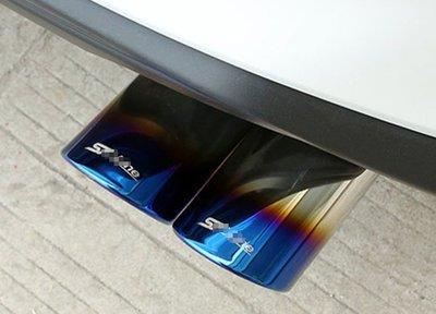 【易車汽配】福特 FORD 2019年 MK4 FOCUS 尾飾管 FOCUS 排氣管 裝飾尾管 黑鈦款 鈦藍款