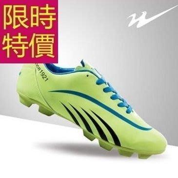 足球鞋-經典百搭設計潮流男運動鞋3色63x23[獨家進口][米蘭精品]