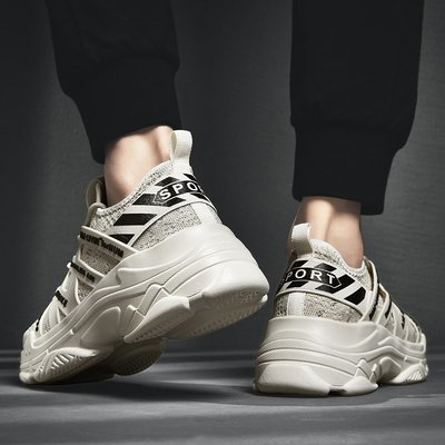 運動鞋男ins鞋子男潮鞋百搭春季新款休閑厚底增高男生運動米色網紅老爹鞋