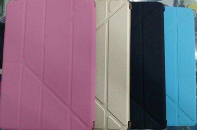 彰化手機館 2018iPad 平板週邊 平板皮套 支架站立 Apple 保護套 保護殼 超薄 三折 2017IPAD