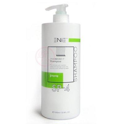 便宜生活館【洗髮精】日本ENIE雅如詩 花青素活氧洗髮精1000ML 針對油性頭皮與清涼感專用 全新公司貨 (可超取)