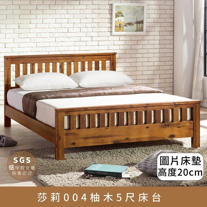 【myhome8居家無限】Sally 莎莉-柚木全實木5尺雙人床架(標準雙人)