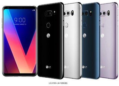 順達手機旗艦店LG V30+ (4+128GB)