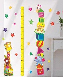 HM嬰幼館【C465】新款DIY牆貼/壁貼/組合貼 兒童房/卡通 馬戲團身高貼 1552小號