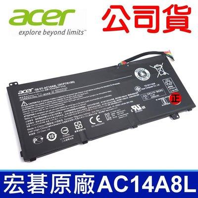 公司貨 ACER 宏碁 AC14A8L 原廠 電池 VN7-591 VN7-591G VN7-592 VN7-592G 台中市