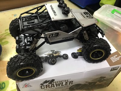 Remote Car with rechargeable batteries