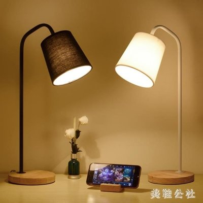 北歐小臺燈創意臥室床頭燈宜家宿舍護眼書桌大學生LED閱讀夜燈 st3579