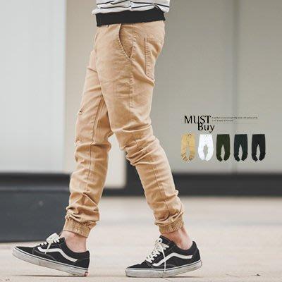 柒零年代【N9735J】割破素色束口褲縮口褲休閒褲(SH8018)