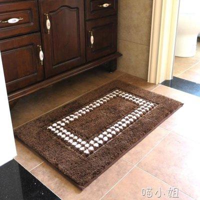衛浴門口吸水地墊腳墊地毯地墊簡約吸水可機洗地墊門墊 NMS    全館免運