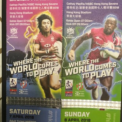 Rugby 7 tickets 7/4 and 8/4 @$850(7/4 星期六&8/4星期日每張$850各一張)