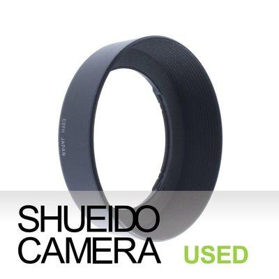 集英堂写真機【3個月保固】美品 TAMRON C2FH 遮光罩 AF 28-80mm F3.5-5.6 用 13001