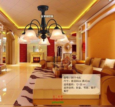【美學】歐式簡約鐵藝吊燈美式客廳臥室吸頂燈具地中海田園餐廳書房燈MX_1592