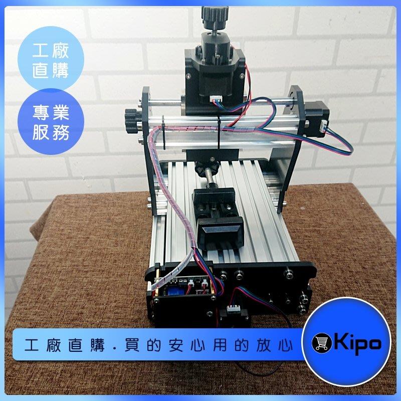 KIPO-小型激光桌面雕刻機 刻字機 雷射打標機-MAE004104A