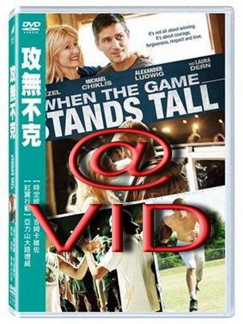 喜歡可議價@66680 DVD 吉姆卡維佐【攻無不克】全賣場台灣地區正版片【電影博物館】