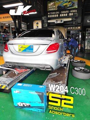 JK RACING 避震器 外銷海外版 S2 道路運動型 可調式避震器 BENZ W204 C300 專車專用