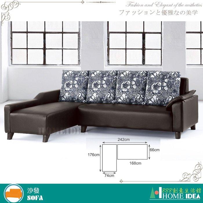 『888創意生活館』047-C612-3零六L型沙發$16,200元(11-2皮沙發布沙發組L型修理沙發家具)高雄家具