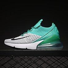 D-BOX NIKE AIR MAX 270 綠灰 黑勾 編織 半掌氣墊 慢跑鞋 休閑運動鞋 女鞋