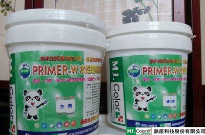 【水泥地板防塵整潔專用】PRIMER-...