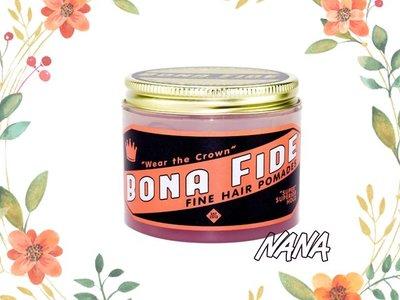 ♡NANA♡Bona Fide Pomade 強力定型款 水洗式髮油 120.5g