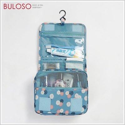《不囉唆》5色懸掛式沐浴包 盥洗包/旅行收納包/多功能收納包(可挑色/款)【A291125】