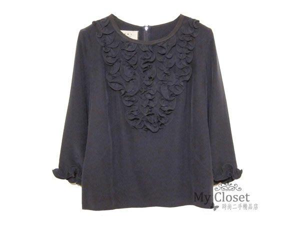 My Closet 二手名牌 Marni 深藍色荷葉造型八分袖絲質上衣