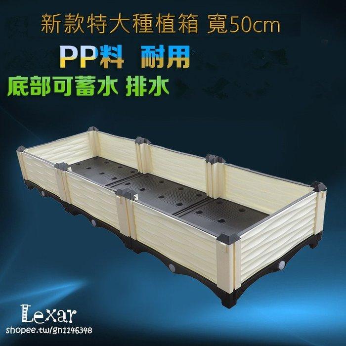 新款上市5代可排水種植箱陽台種菜盆設備花盆特大型種植槽