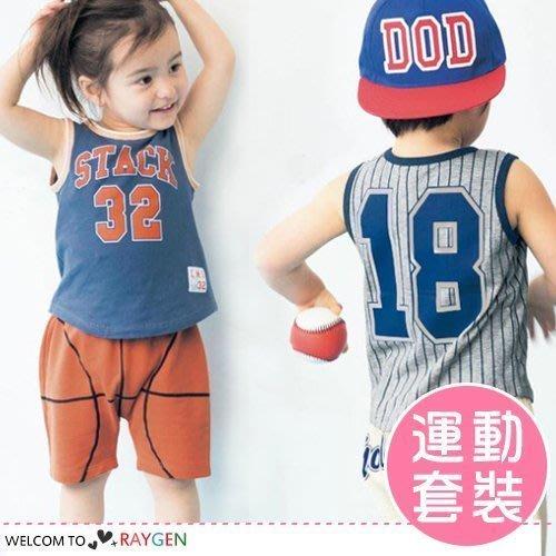 八號倉庫 《出清》 男童休閒運動籃球棒球足球套裝 背心+短褲【2F033Z321】
