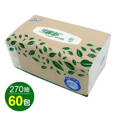 【亮亮生活】ღ 可麗舒 大容量環保超柔補充包面紙270抽 箱購 ღ 特殊製程可溶於水 不堵塞馬桶