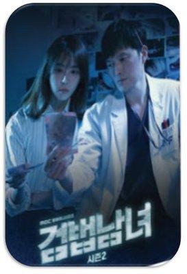 19-1012-10-檢法男女2(韓國版DVD)鄭在詠/鄭柔美限直送