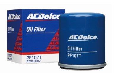 夠好買10送1 美國ACDelco機油濾芯TOYOTA ALTIS RAV4 CAMRY WISH VIOS 3M機油芯