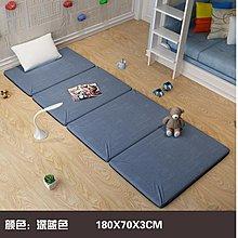 韓版摺疊式午睡墊